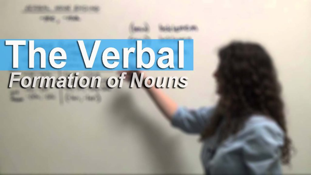 The Verbal Formation of Nouns